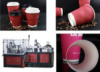 China Corrugated Paper Cup Sleeve Forming And Closing Machine 70-80PCS/MIN factory
