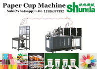 China Durable Tea / Coffee Paper Cup Making Machine Panasonic PLC factory