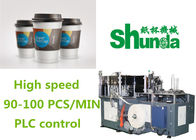 Good Quality Automatic Paper Cup Machine & Unique PLC Control High Speed Paper Cup Machine With 90-100 PCS/MIN on sale