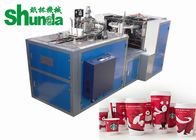 China Ultrasonic Heating For Ice Cream Cup Making Machine With 45-50 pcs/min company