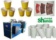China Auto Disposable Paper Cup Making Machine Ultrasonic&Hot Air Double PE Paper Cup Machine factory
