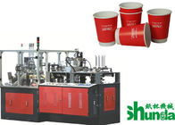 China Economical Double Wall Paper Cup Machine with ultrasonic / inspect / pack system factory