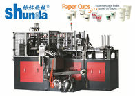 China Professional Coffee / Ice Cream Paper Cup Machine With Inspection System , High Speed Paper Cup Making Machine company
