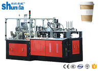 China Gear Working Touch Screen High Speed Paper Cup Machine With Leister Hot Air company