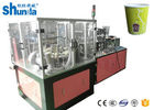 China Ripple Double Wall Paper Cup Machine For Starbuck or Costa Cup Speed 100 cups per minute factory