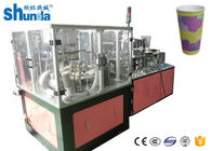 China Double Wall 6 - 22 oz Paper Cup Forming Machine Middle Speed 90 Cups / Minute factory