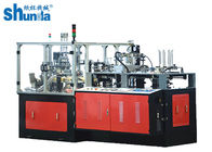 China Ripple Wal Paper Cup Machine, 80pcs/min automatic paper cup sleeve machine factory