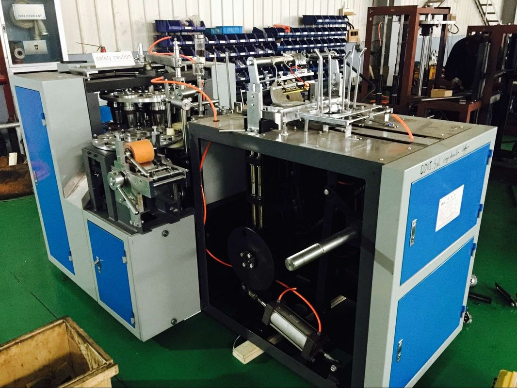 Full Automatic Paper Cup Machine / paper cup forming machine