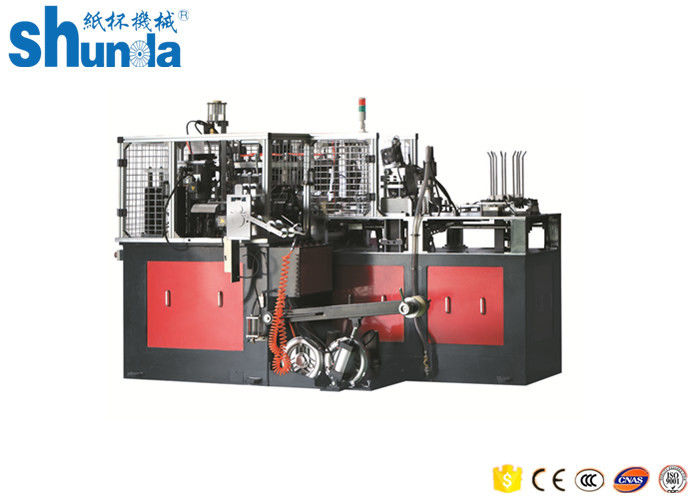 Automatic Paper Cup Machine Fully Automatic Coffee Cup Double Wall