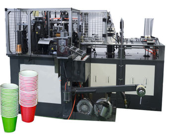 China Custom Paper Tea Cup Making Machine factory