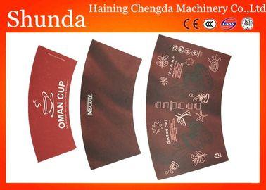 China PE Coated Juice / Coffee Paper Cup Fan Sheet Single / Double distributor