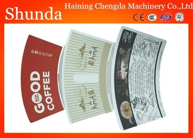 China Custom Made Printed Paper Cup Fan Paper Cup Blank 135 - 450 Gram distributor