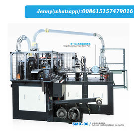 China Safe Paper Cup Forming Machine , Stable Disposable Paper Products Machine distributor
