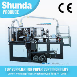 China Max Speed 120 cups per minute Paper Cup Making Machine For Coffee Paper Cup with 2 lesiter hot air devices distributor