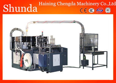 Hot Air System Automatic Paper Cup Machine Three Phase 60HZ 12KW