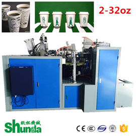 China Automatical Paper Coffee Cup Making Machine 2-32oz PE Coating Paper 135-450 Gsm factory
