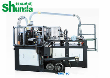 China Horizontal 120pcs/min High Speed Automatic Paper Cup Machine / Making Machinery With Hot Air Sealing distributor