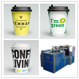 China Paper Coffee Cup Making Machine,automatic paper coffee cup making machine 2oz to 32oz factory
