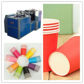 China Paper Coffee Cup Making Machine, qualitfied 3 year warranty paper cup making machine factory