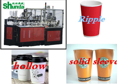 China double wall paper cup machine,high speed automatic double wall coffee paper cup sleeving machine factory