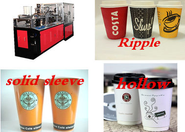 China double wall paper cup machine, 80cups/min double wall paper coffee cup sleeving machine factory