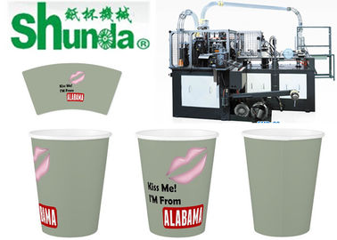 China High Speed Paper Cup Machine,automatical high speed paper cup machine,digital control,high quality,3 years warranty factory