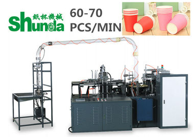 China Energy Saving Paper Cup Making Machine Stable Fast For Cofee Cup factory