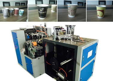 China 50hz Ice Cream Cup Making Machine Disposable Paper Products Machine factory