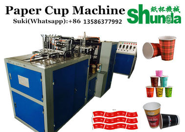 China Black / Green Tea Paper Cup Forming Machine Automatic Single PE Coated Paper factory