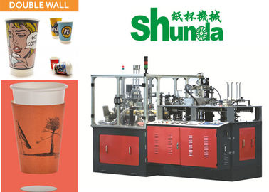 China Ripple Double Wall Disposable Paper Products Machine , Paper Sleeve Making Machine factory