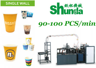 China PLC Controled Hot Air System High Speed Paper Cup Machine With 90-100 PCS/MIN factory