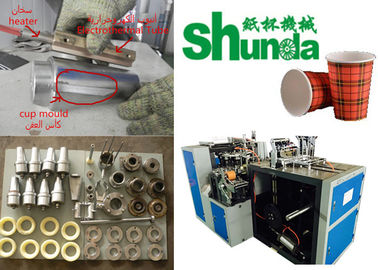 China Horizontal Juice / Tea Paper Cup Manufacturing Machine For Hot / Cold Drink factory