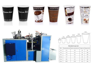 China 2oz - 32oz Good For Big Size And Cold Drink Paper Cup Making Machine factory