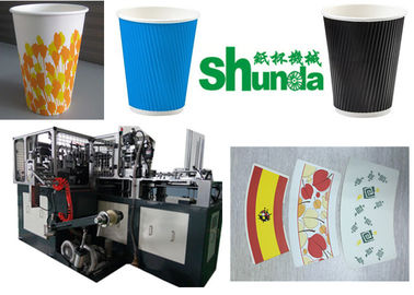 China Hot Air System High Speed Paper Cup Machine Paper Cup Forming Machine Fully Automatic 11KW 50HZ factory