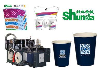 Single And Double PE Coated Paper Cup Making Machine PLC Control Ultrasonic and Hot Air System