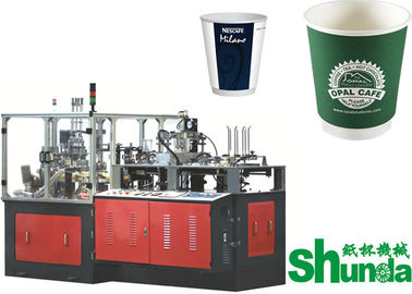 China High Speed Paper Cup Making Machinery , Ripple Double Wall Paper Cup Sleeving Machine distributor