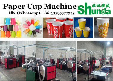 China High Gram Material Paper Tea Cup Making Machine 380V 50HZ 4.8KW Tea And Ice Cream Cup Hot/Cold Drink Cup Making Machine factory