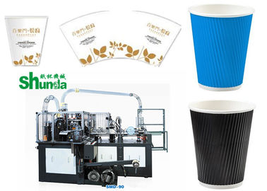China Green Automatic Paper Cup Machine High Speed 70 - 80 PCS / MIN distributor