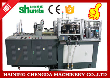 China Professional Coffee / Ice Cream Paper Cup Inspection Machine SHUNDA High Speed Paper Cup Machine distributor