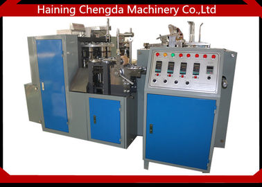 China Automatic Paper Cup Making Plant , Disposable Tea Cup Machine For Paper Cup Production Process factory