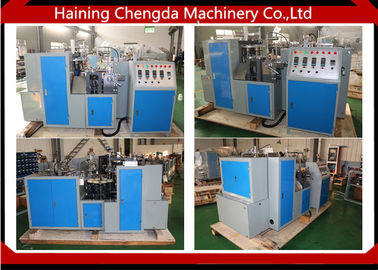 China Safety Disposable Paper Coffee Cup Making Machine , Automatic Paper Cup Forming Machine distributor