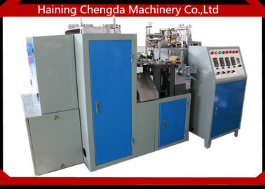 China 40-50 Cups / Min Paper Tea Cup Making Machine , Handle Coffee K Paper Cup Forming Machine factory
