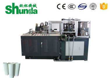 China Automatic Hot And Cold Drink Paper Cup Forming Machine With Servo Motor Control 12kw distributor