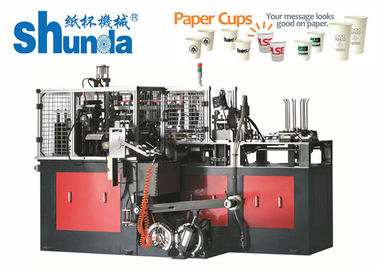 China Professional Coffee / Ice Cream Paper Cup Machine With Inspection System , High Speed Paper Cup Making Machine distributor