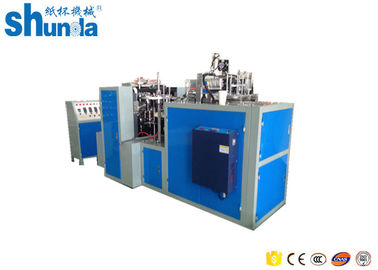 China High Efficiency Horizontal Disposable Cup Thermoforming Machine For Hot Drink distributor