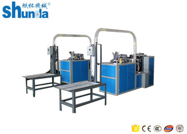 China Ultrasonic Disposable Paper Cup Making Machines 135-450gram,2-32oz, double PE coat. factory