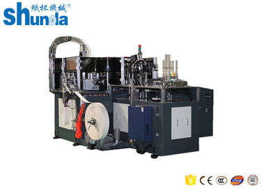 Automatic shunda SMD-90  high speed ,paper bowl and cup machines price,,Paper Cups Machines With Single / Double PE Coat