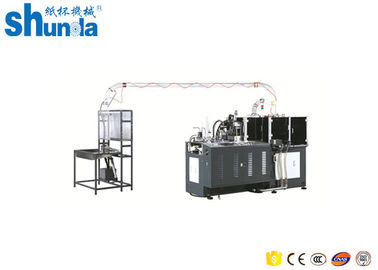 China Ultrasonic Automatic Paper Tea Cup Making Machine With leister Hot Air 100 pcs/min distributor