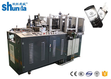 China Large Capacity Paper Tube Forming Machine With Servo Motor Control distributor