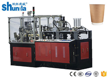 Fully Automatic double wall paper coffee cups making machine with Touch-Screen Control and ultrasonic